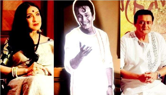 'অচেনা উত্তম'-এ মহানায়কের ভূমিকায় Saswata, সুচিত্রা হচ্ছেন Rituparna