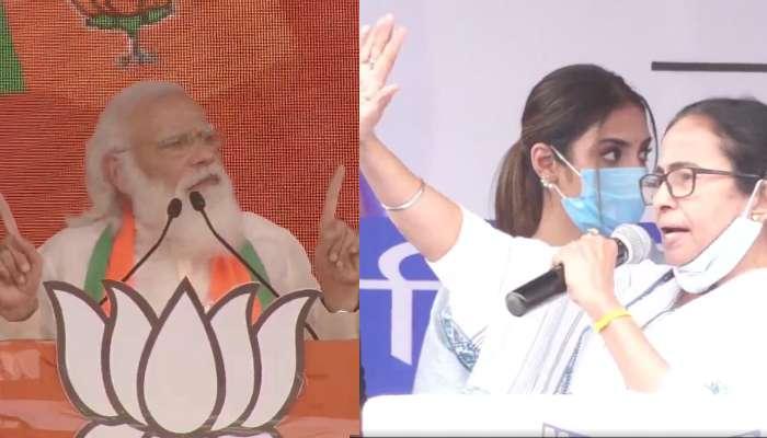 WB Assembly Election 2021: ওয়ান টু ওয়ান খেলো নরেন্দ্র মোদী: Mamata, খেলা খতম: PM Modi