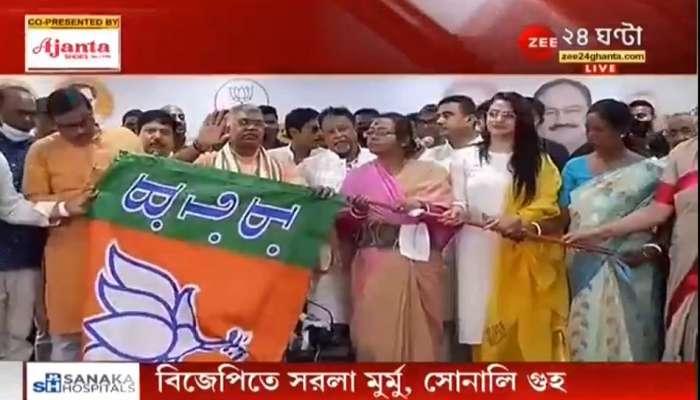 WB assembly election 2021 : বিজেপিতে Tanusree Chakraborty