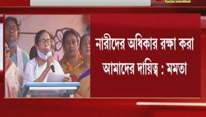 'kem cho': Mamata slams Modi | West Bengal Vote 2021