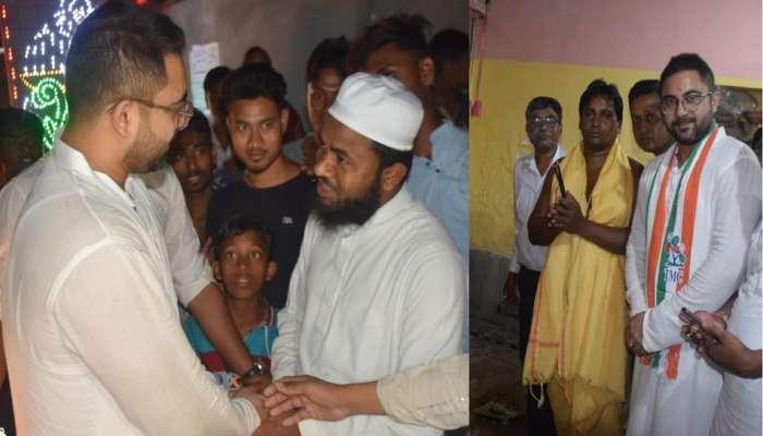 WB assembly election 2021 : চণ্ডীপুর বিধানসভায় প্রচার Soham-র