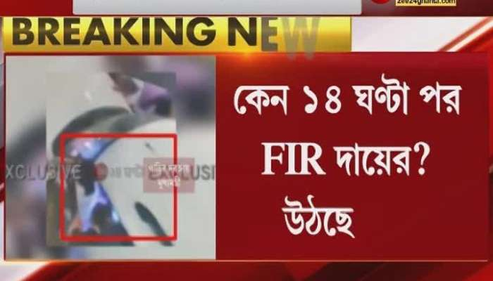 attack on mamata was evident says partha chatterjee