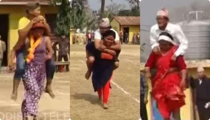 Viral Video:'দম লাগাকে হাইসা', স্বামীকে পিঠে চাপিয়ে ছুট দিল বউরা