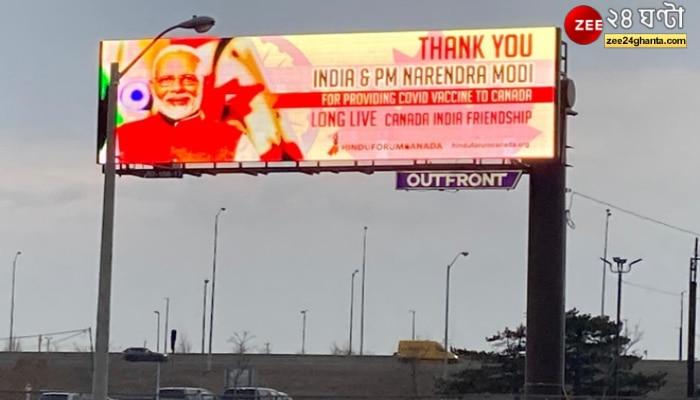 'ধন্যবাদ Modi', Canada জুড়ে বিলবোর্ডে নমোর প্রশংসা