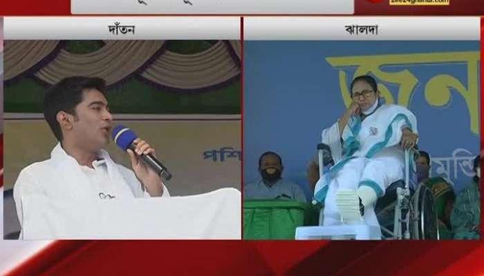 """Trying to make Bengal Gujarat, say goodbye to outsiders via EVM"" - says Abhishek"