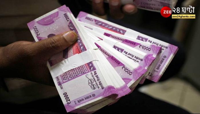 বাতিল হবে 2000 টাকার নোট? লোকসভায় ইঙ্গিত কেন্দ্রের