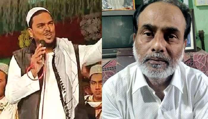 WB Assembly Election 2021: চাপড়া কেন্দ্রে এবার চমক, ISF-এর টিকিটে লড়াইয়ের ময়দানে প্রাক্তন BJP নেতা