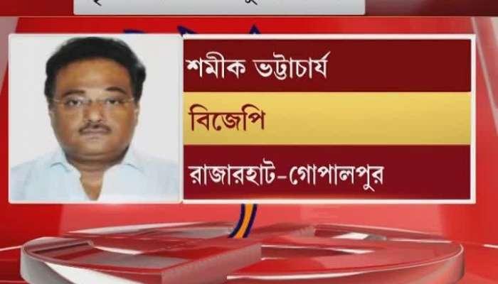 Rudranil Ghosh declared bjp candidate at bhawanipur