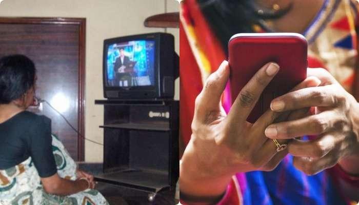 বউমা ফোনে ব্যস্ত, শাশুড়ির বিরুদ্ধে টিভি দেখার পাল্টা অভিযোগ থানায়, হতবাক পুলিস