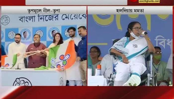 'Every mother-sister will get 500 rupees': Mamata Banerjee