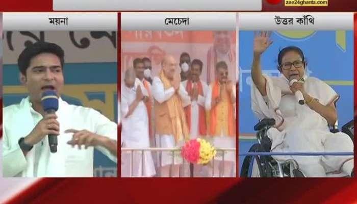 """I promise Mamata Banerjee will do politics from our family, I won't"" - Abhishek Banerjee"