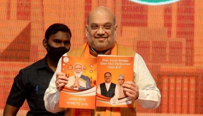 BJP Manifesto: সপ্তম বেতন কমিশন,পার্শ্বশিক্ষকদের বেতন বৃদ্ধি, ওবিসি-তে মাহিষ্যরা, সংকল্প BJP-র