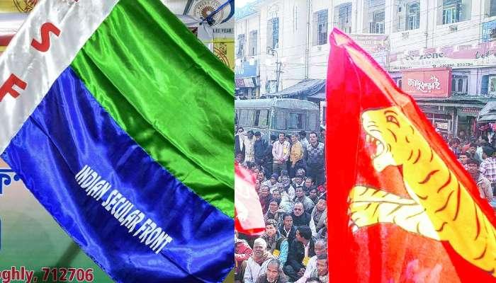West Bengal Election 2021: দেগঙ্গায় ISF-কে মানল না Forward Bloc, আলাদা প্রার্থী ঘোষণা