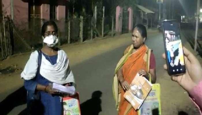 WB assembly election 2021 : বুথ স্লিপের আড়ালে BJP-র সংকল্পপত্র বিলি! হাতেনাতে পর্দাফাঁস বুথ লেভেল অফিসারের