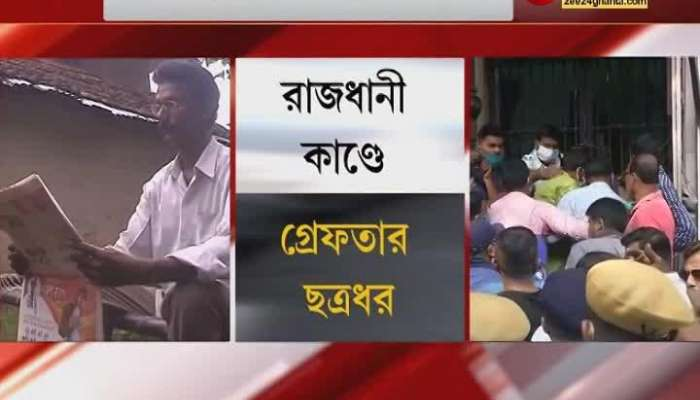Trying to stop an active leader like Chhatradhar Mahato? Why this activity in the face of bengal vote 2021? - Kunal Ghosh
