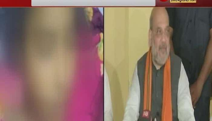 Amit Shah says Women are not safe in Bengal