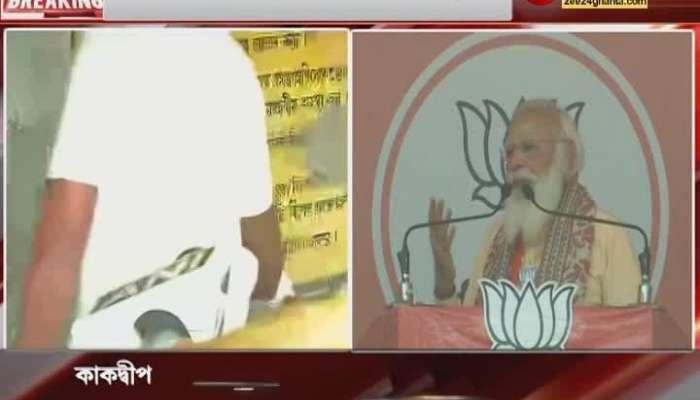 Narendra Modi in the election campaign in Jaynagar