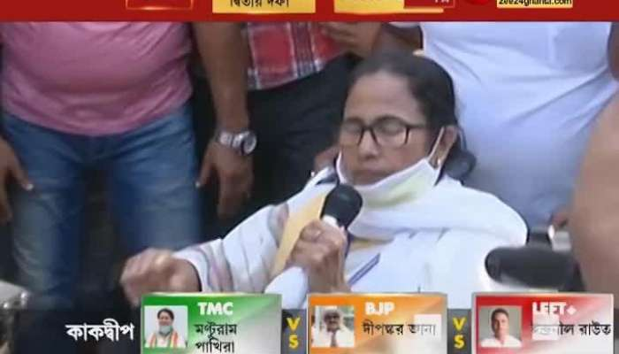 """""""I'm not worried about Nandigram, I will win at Nandigram,"""" said Mamata Banerjee as she left the booth. Election"""