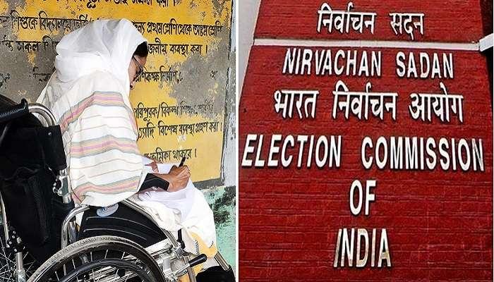 WB assembly election 2021 : বয়াল ৭ নম্বর বুথে ভোট হয়েছে নির্বিঘ্নেই, ছাপ্পার অভিযোগ খারিজ করে জানাল ECI