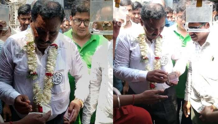 West Bengal Election 2021: টাকা বিলি করছেন TMC প্রার্থী, ছবি ফাঁস করে অভিযোগ CPM-র