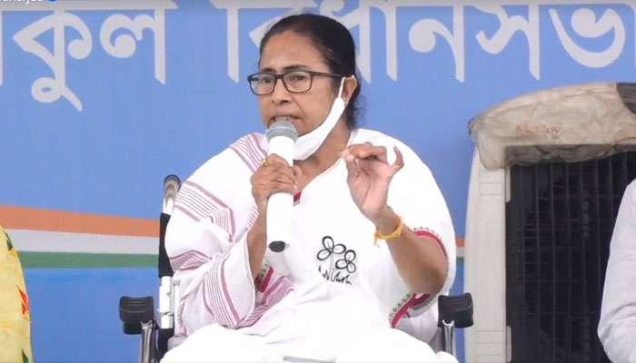 WB Assembly Election 2021: BJPর ভয়ে ন্যাকা কান্না নয়, পাড়ার ঝগড়ুটে মহিলাদের বুথ এজেন্ট করা হবে: মমতা