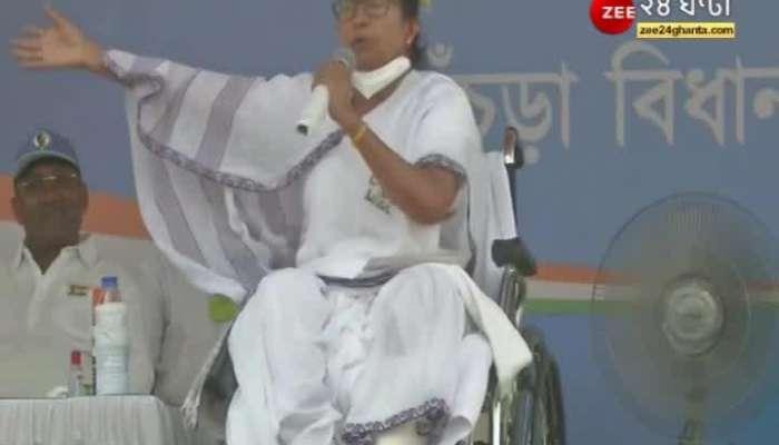 Mamata Banerjee says BJP leader Locket is chain of Sarada Scam