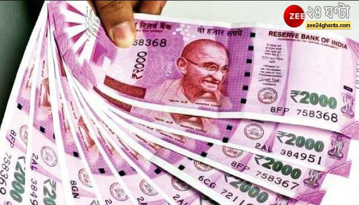 PF Tax এর নতুন নিয়ম, কতটা প্রভাব বেতনে? জানুন