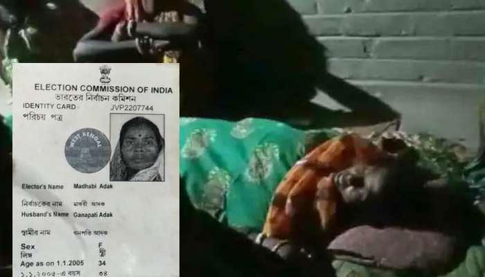 West Bengal Election 2021: গোঘাটে BJP কর্মীকে খুনের অভিযোগ, ময়নাতদন্তে নেই আঘাতের চিহ্ন