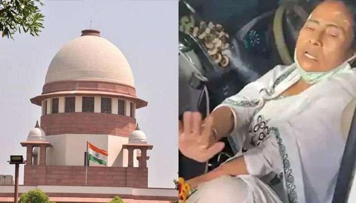 WB Assembly Election 2021: নন্দীগ্রামে 'আক্রান্ত' মমতা, CBI তদন্তের দাবি খারিজ করল Supreme Court