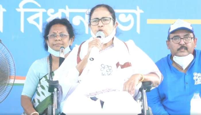 WB Election Voting Live Update: আগামিকাল শীতলকুচি যাচ্ছেন Mamata, শাহের পদত্যাগের দাবিতে মিছিল