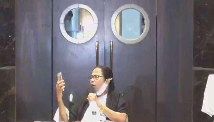 WB Assembly Election 2021: ভায়া ভিডিয়ো কল, না গিয়েও শীতলকুচিতে মমতা