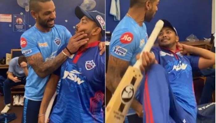 CSK vs DC, IPL 2021: খুনসুটিতে মত্ত Dhawan ও Prithvi, কেক কেটে দিল্লির সেলিব্রেশন