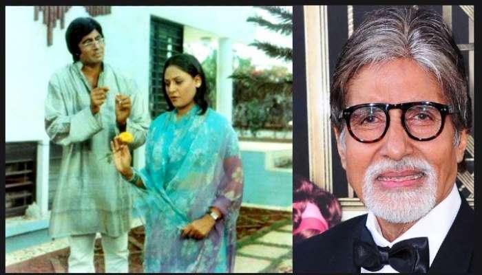 'চুপকে চুপকে'র শ্যুটিংয়ের সময় 'জলসা' Amitabh Bachchan-র ছিল না