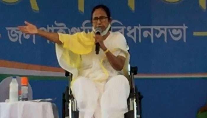 WB Assembly Election 2021: কোভিডে লোক মরছে আর পার্টি অফিস থেকে ইঞ্জেকশন দিচ্ছে BJP, গুরুতর অভিযোগ Mamata-র