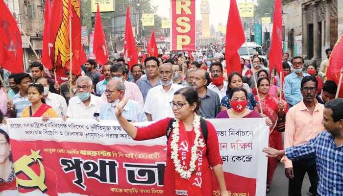 West Bengal Election 2021: শেষ ৩ দফায় বড় সমাবেশ নয়, বাড়ি বাড়ি ও পাড়ায়-উঠোনে প্রচারের সিদ্ধান্ত Left-র