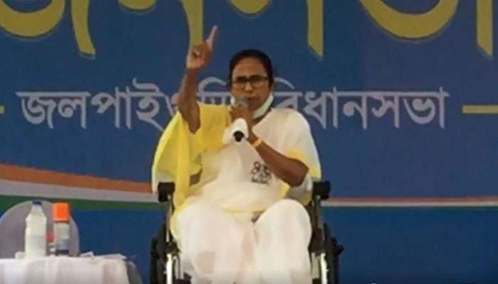 WB Assembly Election 2021: Mamata Live: এই নির্বাচন বাংলার সম্মান বাঁচানোর লড়াই