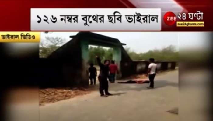 West Bengal Election 2021: বাঁশ-লাঠি নিয়ে হামলা, অশান্তই ছিল শীতলকুচি, প্রকাশ সেদিনের ভিডিয়ো
