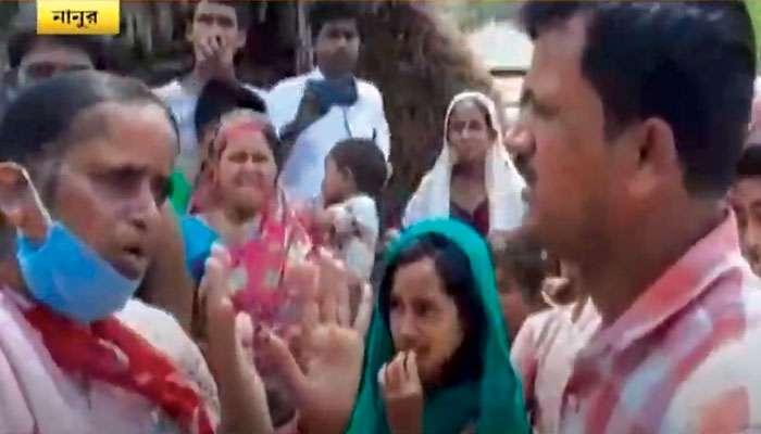 WB Assembly Election 2021: নানুরে বাম প্রার্থীকে ঘিরে বিক্ষোভ, CPM-কে ভোট দিলে হাত কেটে নেওয়ার হুমকি