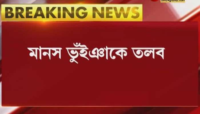 after partha chatterjee ED Summons Manas Bhuiyan and madan mitra son in icore scam