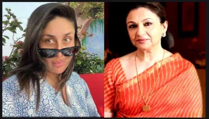 এখনও ছোট নাতির মুখ দেখেননি Sharmila,  প্রকাশ্যে আনলেন Kareena