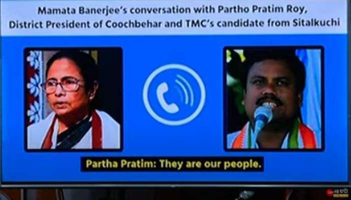West Bengal Election 2021: Mamata-র ফোনালাপের অডিয়ো ফাঁস করে এবার কমিশনে যাচ্ছে BJP