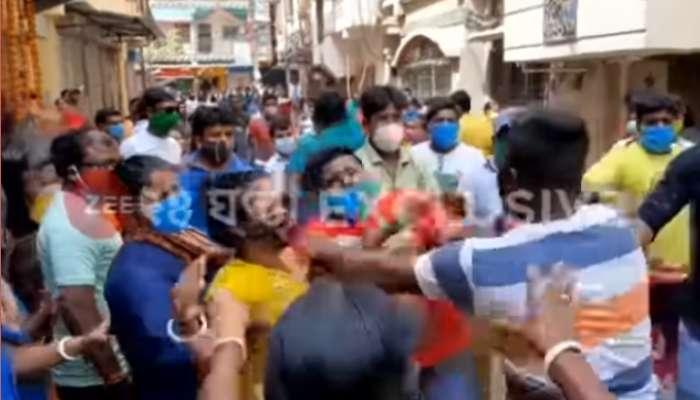 WB assembly election 2021: ভোট-দুপুরে ঘোর অশান্তি সল্টলেকের শান্তিনগরে