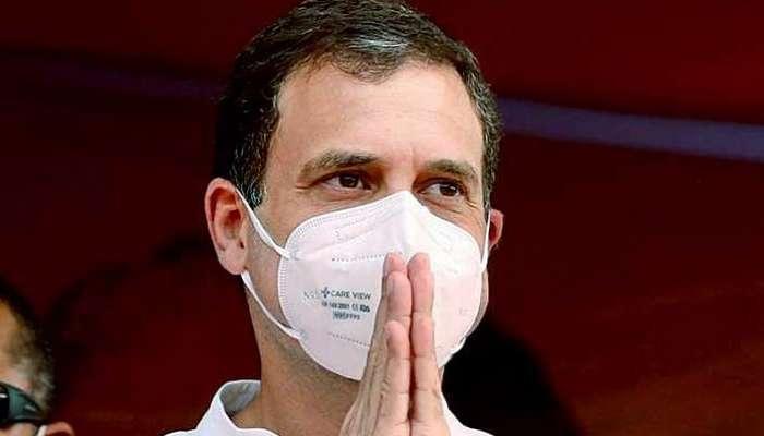 WB assembly election 2021: করোনার কারণে পশ্চিমবঙ্গে ভোটসফর বাতিল করলেন রাহুল গান্ধী