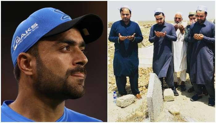 IPL 2021: এই প্রথম মাকে ছাড়া রমজানের উপবাস! Rashid Khan র পোস্ট চোখ ভিজিয়ে দেবে