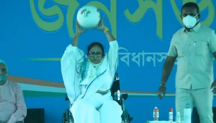 West Bengal Election 2021: আমি ক্রিকেটে লোকসভা ও রাজ্যসভায় বেস্ট প্লেয়ার হয়েছিলাম: Mamata