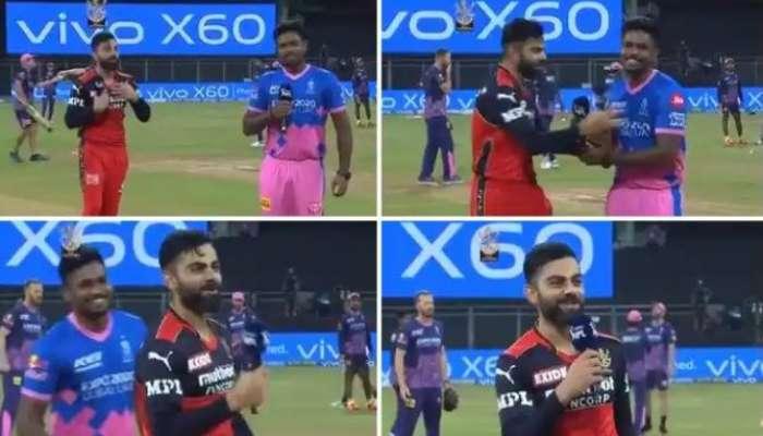 IPL 2020: টস জিতেও Kohli ভাবলেন হেরেছেন তিনি! সোশ্য়াল মিডিয়ায় উঠল হাসির রোল