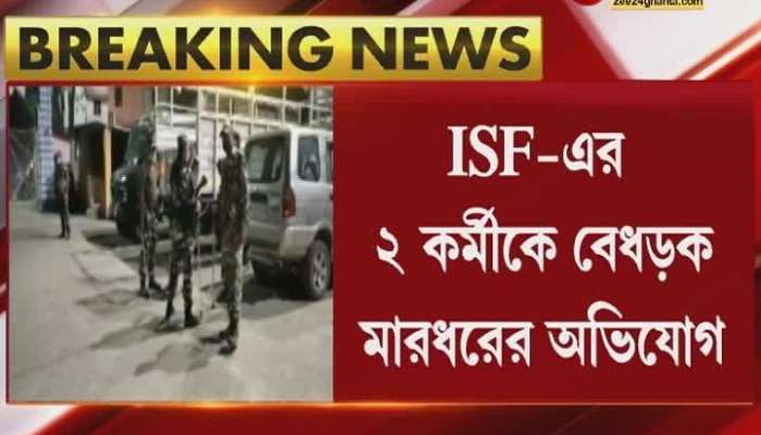 After Election ISF workers are hit by TMC