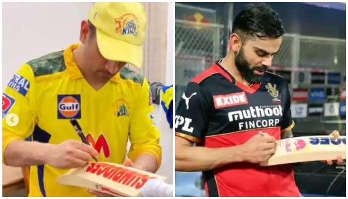 IPL 2021: একই ঘটনার সাক্ষী Dhoni-Kohli! মেটালেন দুই ফ্যানের আবদার, যাঁরা সই নিলেন তাঁরাও খেলছেন আইপিএল