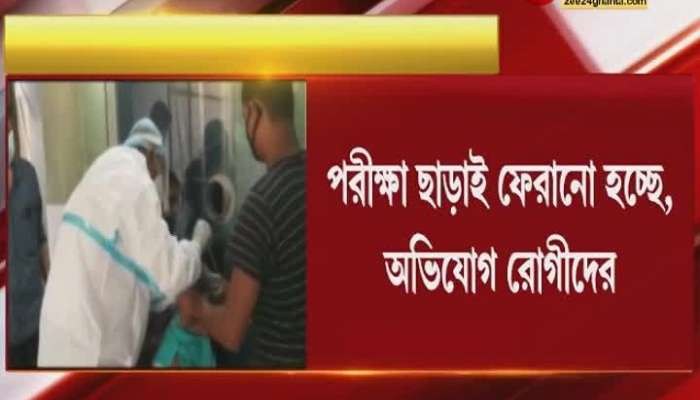 Covid patients released without being tested at kalna