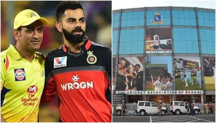 IPL 2021: কলকাতায় খেলবেন Dhoni-Kohli, তার আগেই CAB সেরে নিচ্ছে টিকাকরণ